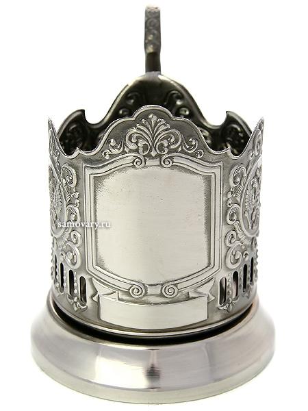 Никелированный подстаканник обезличенный для нанесения уникальной гравировки КольчугинскийЛатунный подстаканник с никелированным покрытием.<br>