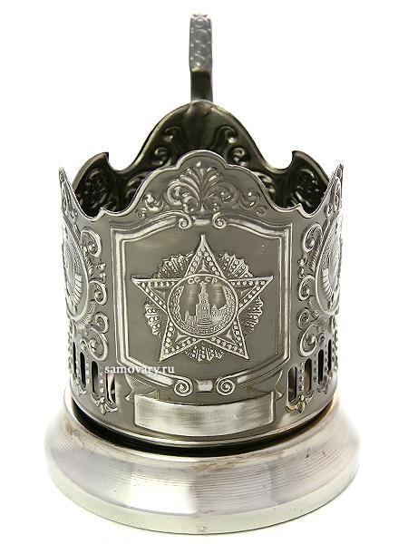 Никелированный подстаканник Орден Победа (Звезда) КольчугиноЛатунный подстаканник с никелированным покрытием.<br>