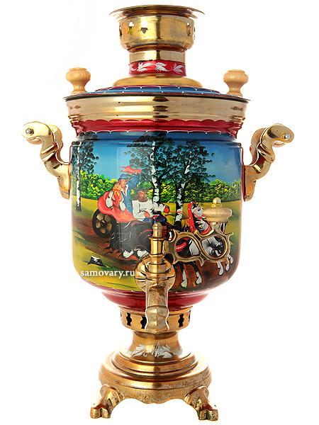 Угольный самовар  с художественной росписью Тройка летняя 5 литров цилиндр, арт. 261216Тульский латунный самовар классической формы с художественной росписью.&#13;<br>Труба для отвода дыма в комплекте.<br>