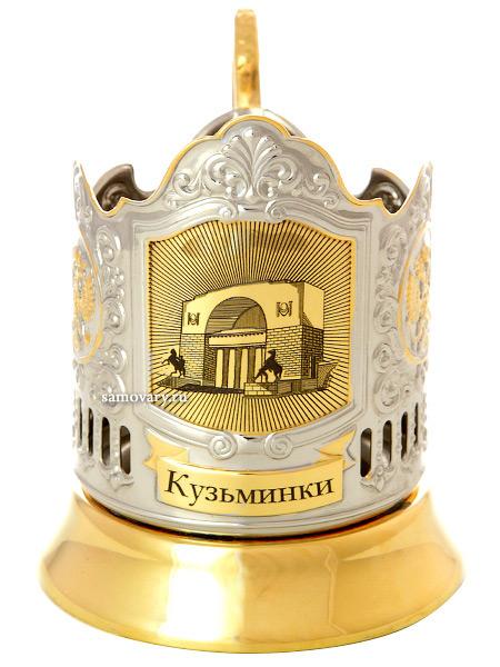 Подстаканник с позолотой Усадьбы Москвы. Кузьминки КольчугиноЛатунный подстаканник с позолотой-посеребрением.<br>