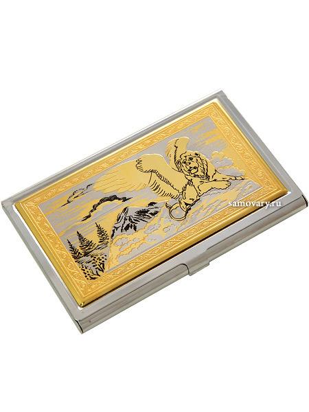 Позолоченная визитница с гравюрой Лев ЗлатоустСувенирная визитница с позолотой с гравюрой.&#13;<br>Упакована в стильную дизайнерскую коробку.&#13;<br>Ручная работа.<br>
