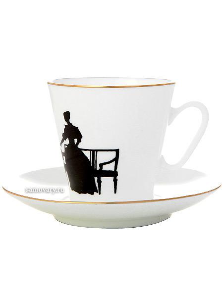 """Кофейная чашка с блюдцем форма """"Черный кофе"""", рисунок """"Вдвоем"""", серия """"Силуэты"""", Императорский фарфоровый завод"""