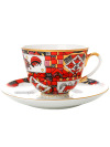 Чашка с блюдцем чайная форма Весенняя, рисунок Красный конь, Императорский фарфоровый заводФарфоровая чайная пара.&#13;<br>Объем  - 250 мл.<br>
