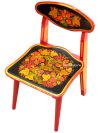 Детская мебель Хохлома - стул детский разборный с художественной росписью Хохлома Детство, арт. 79030000000Деревянный детский стул с красочной хохломской росписью.&#13;<br>Размер: 550х300х290 мм.&#13;<br>2-ая ростовая категория.<br>