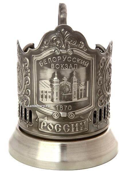 Никелированный подстаканник Кольчугино Белорусский вокзал, серия Вокзалы МосквыЛатунный подстаканник с никелированным покрытием.<br>