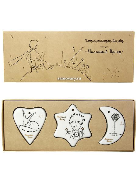 """Подарочный набор из трех сувениров """"Маленький принц"""", Императорский фарфоровый завод (ЛФЗ) Тульские самовары"""