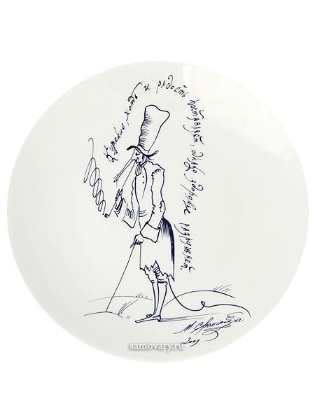 Тарелка декоративная, форма Эллипс, рисунок Курильщику, Императорский фарфоровый завод (ИФЗ)Тарелка подарочная в фирменном футляре. <br>Диаметр - 195 мм.<br>
