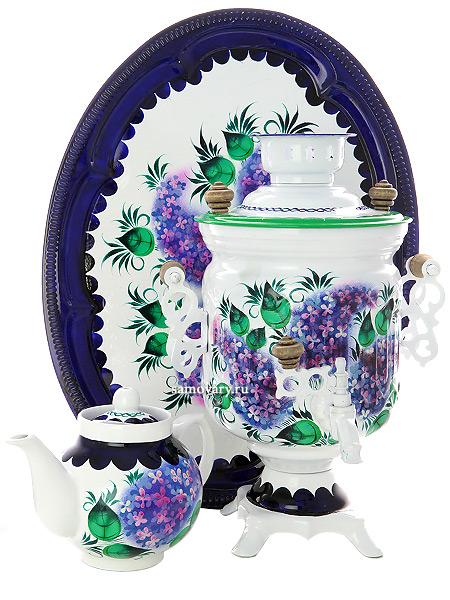 Набор самовар электрический 3 литра с художественной росписью Сирень на белом фоне, арт. 121412Комплект из трех предметов:латунный самовар, металлический поднос и заварочный чайник.<br>