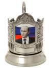Никелированный подстаканник Путин на фоне российского флага КольчугиноЛатунный подстаканник с никелированным покрытием.<br>