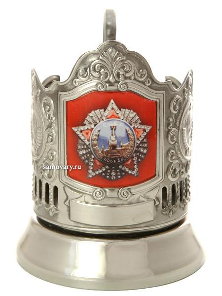 Никелированный подстаканник с термопечатью Орден Победа КольчугиноЛатунный подстаканник с никелированным покрытием.<br>