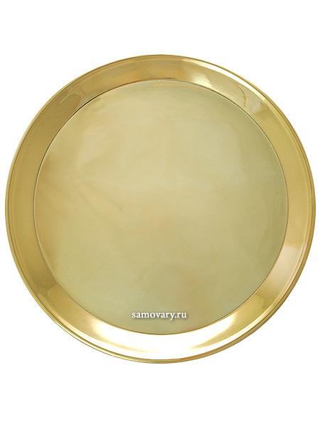 Латунный круглый гладкий поднос для самовара, ТулаЛатунный гладкий поднос.&#13;<br>Диаметр - 30 см.<br>