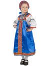 Русский народный костюм, детский атласный синий комплект Василиса: сарафан и блузка, 1-6 летДетский костюм для девочки, возраст 1,2,3,4,5,6 лет.&#13;<br>Ткань - атлас. Цвет - синий.<br>