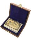 Визитница позолоченная с гравюрой Волки в горах с ручкой в подарочном футляре, ЗлатоустВизитница сувенирная позолоченная в комплекте с ручкой.&#13;<br>Упакована в стильную дизайнерскую коробку.&#13;<br>Ручная работа.<br>