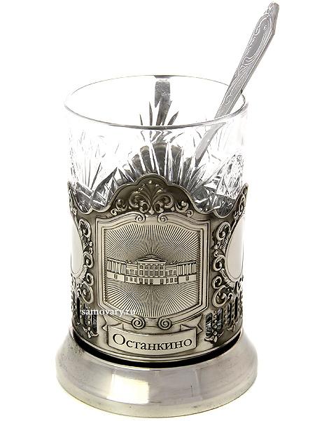 Набор для чая с подстаканником Усадьбы Москвы. Останкино КольчугиноЛатунный подстаканник с никелированнм покрытием в комплекте со стаканом и чайной ложкой.<br>