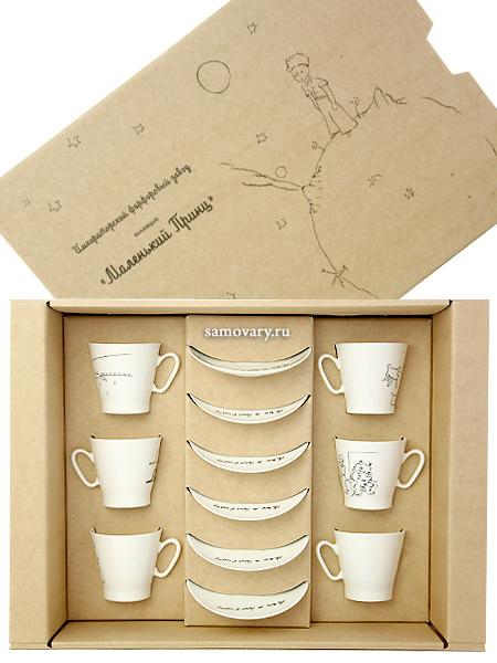"""Подарочный набор: шесть кофейных пар, форма """"Черный кофе"""", рисунок """"Маленький принц"""", Императорский фарфоровый завод Тульские самовары"""