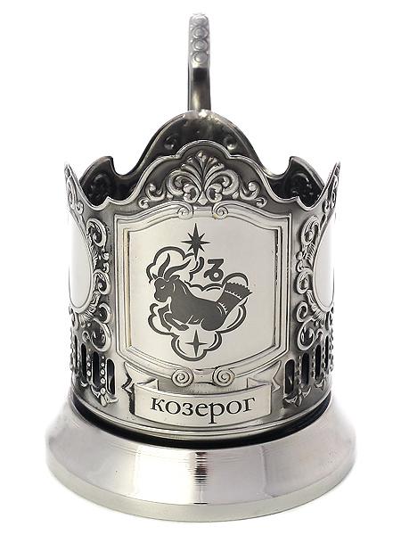 Никелированный подстаканник с гравировкой Знак Зодиака - Козерог КольчугиноНикелированный подстаканник в комплекте с чайной ложкой.<br>
