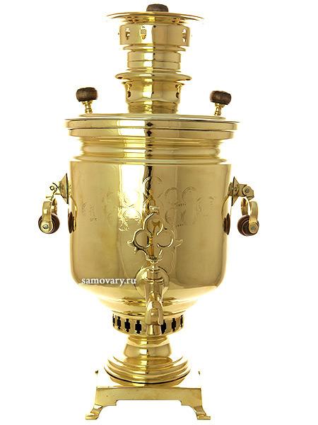 Угольный самовар 5 литров желтый цилиндр с вислыми ручками, произведен фабрикой Н.И.Гольтякова, арт. 480553Латунный самовар с медалями.  &#13;<br>Отреставрирован тульскими мастерами и готов к эксплуатации.<br>