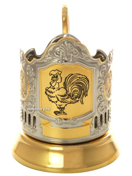 Подстаканник для чая с позолотой Символ 2017 года - ПетухЛатунный подстаканник с позолоченным покрытием.<br>Символ 2017 года.<br>
