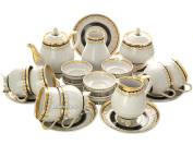 Дулевский чайный сервиз форма Виноградная лоза рисунок Северный 6/22Сервиз из фарфора.&#13;<br>6 персон.<br>