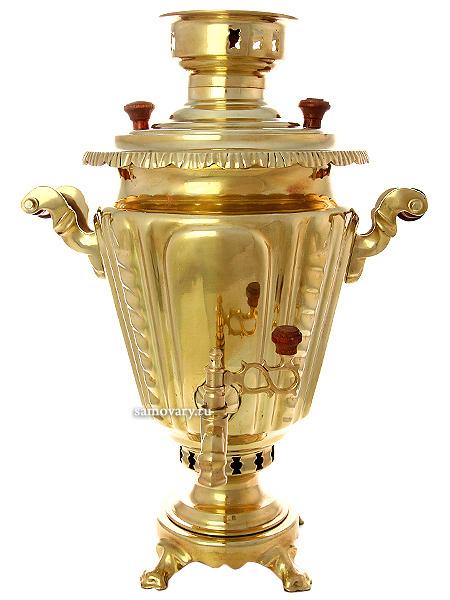 Угольный самовар на дровах 5 литров желтый конус рифленый, Тула арт. 220749Тульский латунный самовар конусовидной формы с изящным рифлением на корпусе.&#13;<br>Труба для отвода дыма в комплекте.<br>