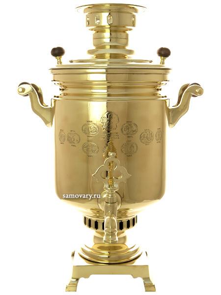 Комбинированный самовар 8 литров желтый латунный цилиндр с медалями фабрика братьев Шемариных арт. 320559Самовар комбинированный латунный. &#13;<br>Труба для отвода дыма в комплекте.<br>