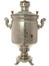 Угольный самовар (на дровах) 7 литров цилиндр с никелированным покрытием Чукотка, произведен в середине XX века на Тульском Заводе Штамп, арт. 471709Латунный самовар с изящными рифлениями и никелированным покрытием<br>