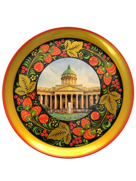 Тарелка-панно хохлома Санкт-Петербург.Казанский собор 210Х20Деревянная тарелка-панно с хохломской росписью.<br>Размер - 210х20 мм.<br>