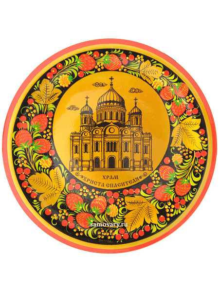Тарелка-панно хохлома Храм Христа Спасителя 250Х20Деревянная тарелка-панно с хохломской росписью.&#13;<br>Размер - 250х20 мм.<br>