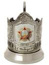 Никелированный подстаканник с термопечатью С Победой! Орден Победа КольчугиноЛатунный подстаканник с никелированным покрытием.<br>