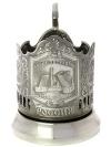 Никелированный подстаканник для чая Санкт-Петербург КольчугиноЛатунный подстаканник никелированным покрытием.<br>