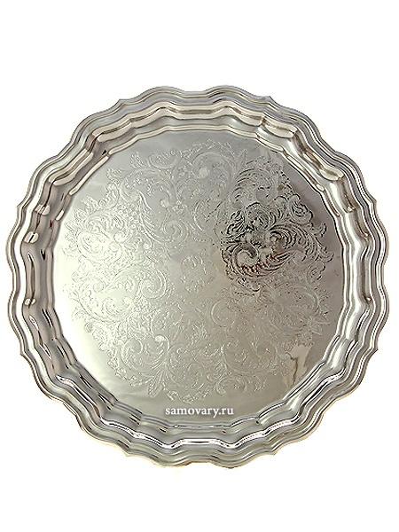 Латунный поднос для самовара круглый с фигурными краями никелированный, КольчугиноКруглый латунный поднос с покрытием никель.&#13;<br>Диаметр - 37 см.<br>