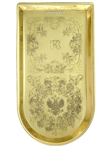 Латунный поднос для самовара удлиненный желтый с гравировкой, Кольчугино