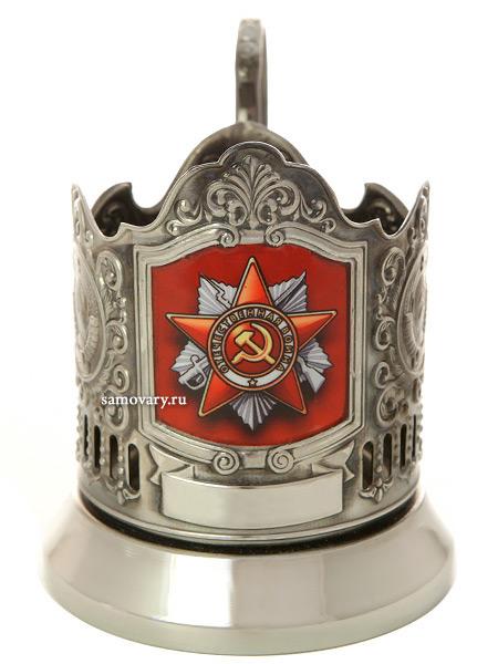Никелированный подстаканник с термопечатью Звезда (Орден Отечественной Войны) КольчугиноЛатунный подстаканник с никелированным покрытием.<br>