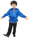 Косоворотка детская атласная синяя, 7-12 летТрадиционная русская рубаха с косым воротом.&#13;<br>Возраст от 7 до 12 лет.<br>