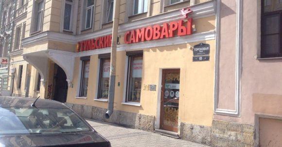 магазин Тульские самовары изготовление рекламных вывесок и букв в москве Санкт-Петербург ая 69