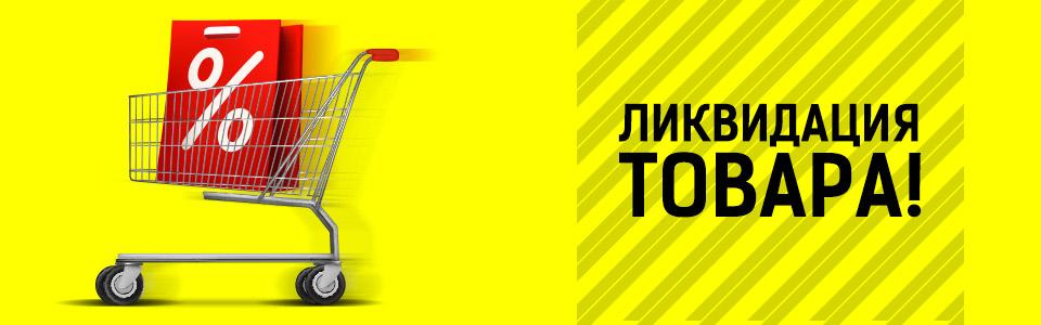 938dcbb782e После 10 мая 2018г. заказы можно забирать самовывозом из двух других наших  магазинов в Москве
