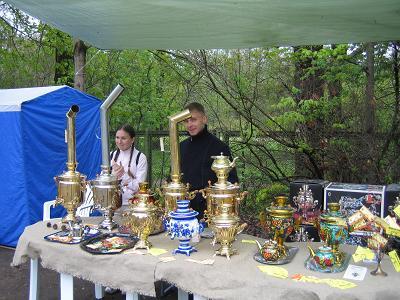 Фестиваль Русский Самовар